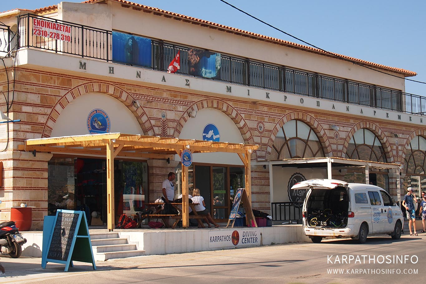 Diving center in Pigadia, Karpathos island