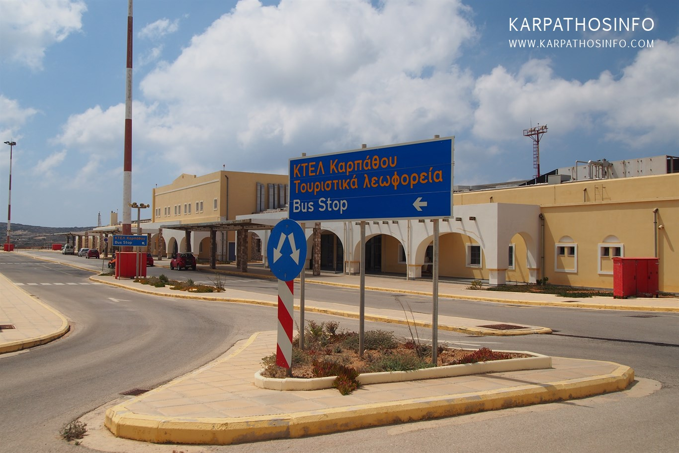 Karpathos International Airport (AOK)