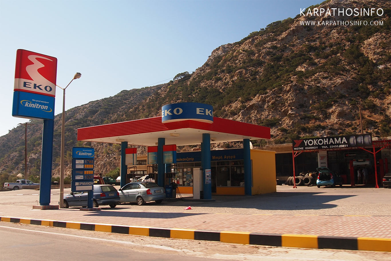 Petrol Station in Karpathos island, Greece