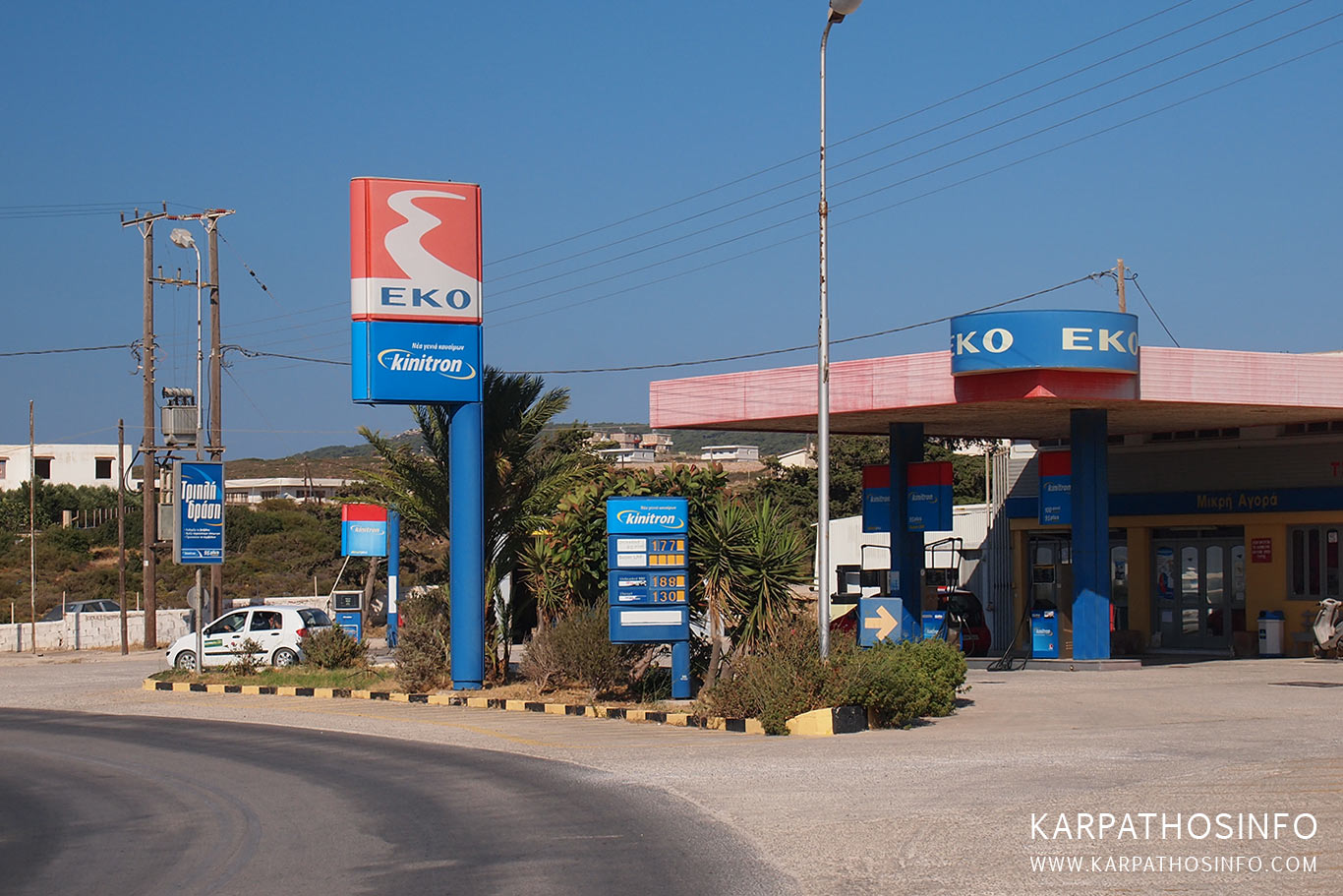 Petrol station in Pigadia