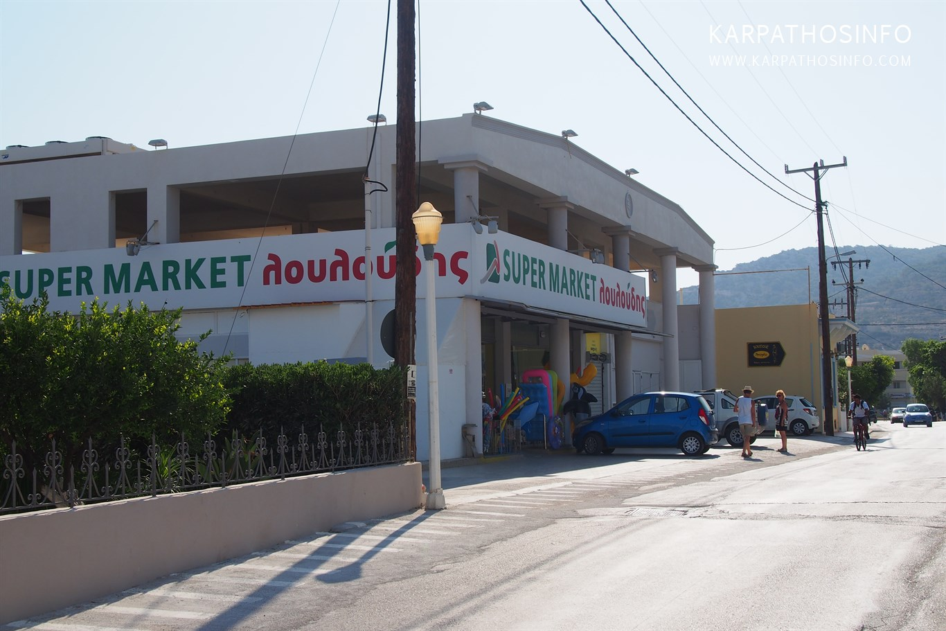 Supermarket in Pigadia